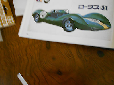 A tamiya LOTUS 30  SLOT CAR BODY KIT 1/24 WITH DECALS COMPLETE, 1966 NOS