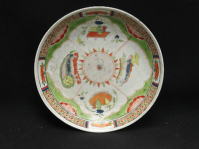 ANTIQUE 19c  QING CHINESE PORCELAIN CHARGER PLATE 帝中國古董瓷器清
