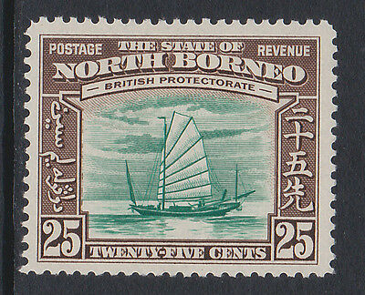 NORTH BORNEO 1939 25c WITH VIGNETTE PRINTED DOUBLE SG 313a MINT.