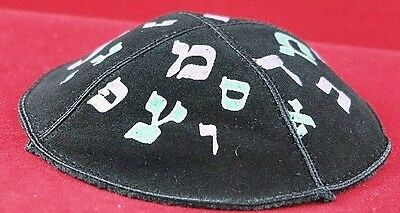 Uniqe Kids Black Kippah Kipa Leather Yamaka Kipot Kippot Judaica Yarmulkah Jew