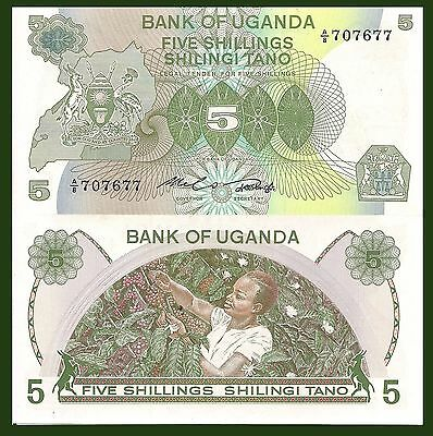 Uganda P15, 5 Shilling, woman picking coffee beans, solid security thread 1983