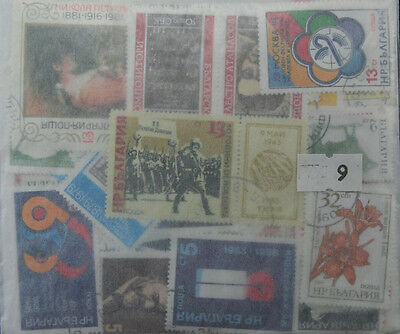 Bulgaria. 200 stamps. All different. Many commems (9)