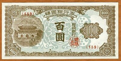 South Korea, 100 won, ND (1950), P-7, UNC