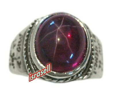 PROTECTION FROM EVIL EYE RING WITH STAR RUBY - Success Blessing in Hebrew