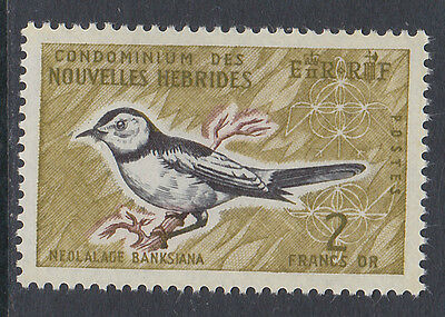 FRENCH NEW HEBRIDES 1963-72 2f SG F122 MNH.