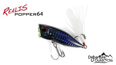 DUO REALIS POPPER 64 select colors
