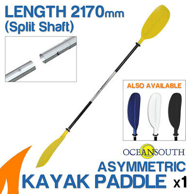Premium 2.17m Yellow Alloy Asymmetric Kayak Paddle(Split Shaft)
