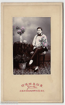 Orig. Antique China 1900s Cabinet tinted photo, Lady with flowers