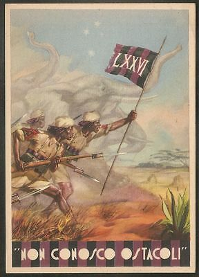 "ABYSSINIA 76th Colonial Battalion ""Know No Obstacles"" Military Propaganda PPC"