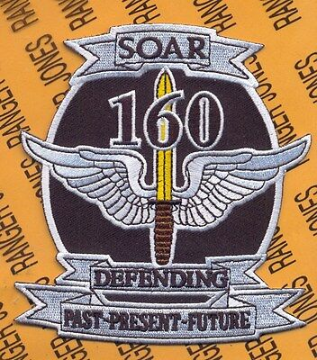 US 160th Special Operations Aviation Regiment Airborne SOAR pocket patch