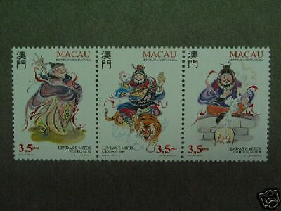 China Macau 1996 Legends and Myths 3rd Series Stamp