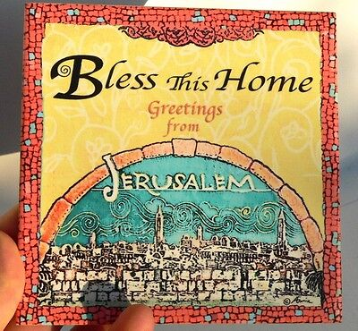 Bless This Home Blessing - Wall Hanging, Greeting from Jerusalem Holy Bible Land