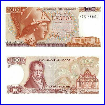 Greece 100 Drachmai 1978 Unc. Pick/KM:200 #