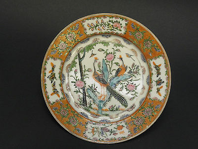 "ANTIQUE 19c  QING CHINESE FAMILLE ROSE PORCELAIN PEACOCK PLATE 8 1/4""  帝中國古董瓷器清"