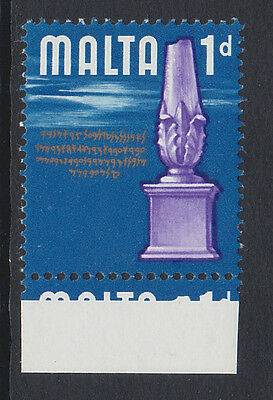 MALTA 1965 1d WITH WHITE OMITTED SG 331b MNH.