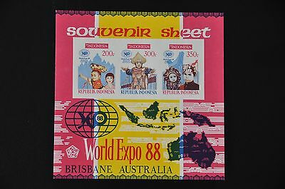 Indonesia 1988 Bl 68 Expo Mnh