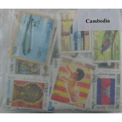 Cambodia. 250 stamps, all different (ww106a)