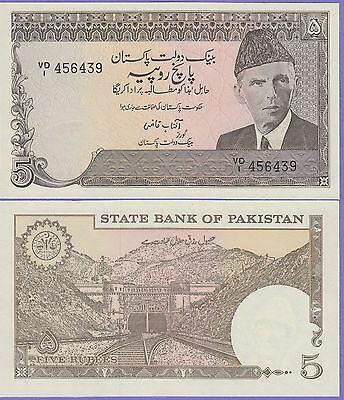 Pakistan 5 Rupees Banknote 1981-82 Uncirculated Condition Cat#33-6439