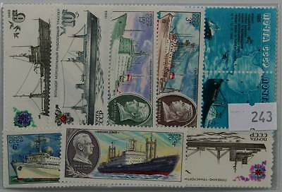 Ships (Russia only). 10 stamps, all different. (243)