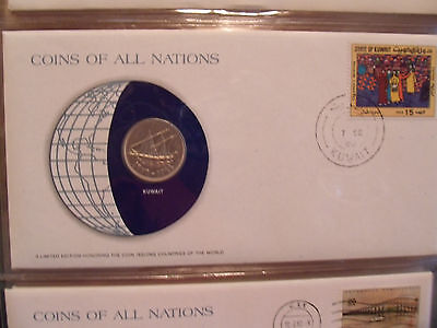 Coins of All Nations Kuwait 100 Fils 1979 UNC