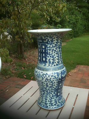 Antique Chenghua Chinese Blue & White Porcelain Yen Yen Vase 19th C.