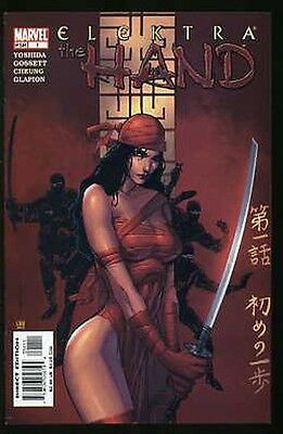 ELEKTRA THE HAND #1-5 NEAR MINT COMPLETE SET 2004