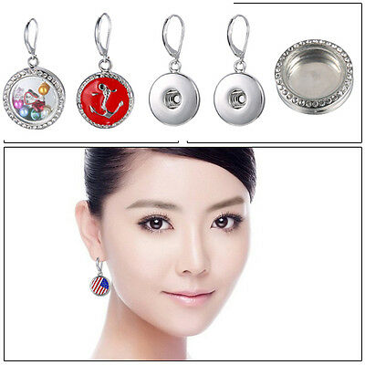 2017 Hot Snaps-It Chunk Button Floating Charms Locket for Snap Earrings Jewelry