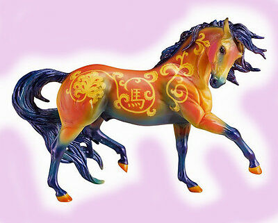BREYER #1715 - CHINESE YEAR OF THE HORSE - NEW FOR 2014 - FREE SHIPPING