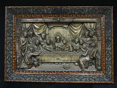 NEW PRICE!  Antique wood framed tin raised relief LAST SUPPER scene