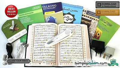Quran Pen Readers Electronic Digital MP3 Translation Tafseer Extra Large Font