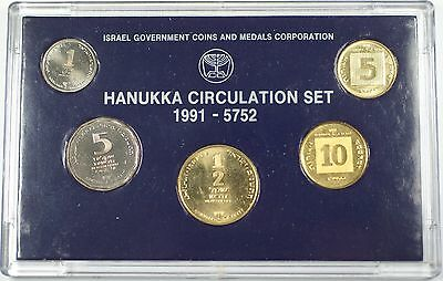 1991 Coins of Israel Official Brilliant Uncirculated 5 Piece Hanukka Set