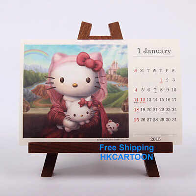 Japan Hello Kitty Woode 2015 Calendar Photo Frame 310549