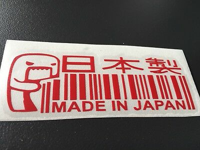 STICKER MADE IN JAPAN casque moto scooter CODE BARRE JDM