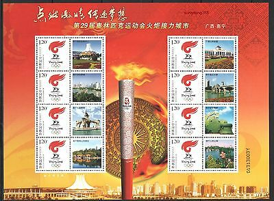 CHINA 2008 Beijing Olympic Torch Relay I Special S/S Guangxi Nanning 南寧