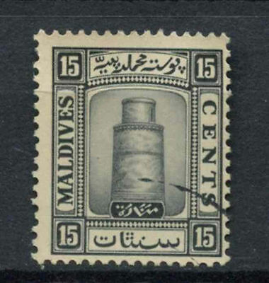 Maldive Islands 1933 SG#17A 15c Black Used #A78115