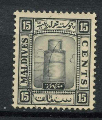 Maldive Islands 1933 SG#17A 15c Black Used #A78120