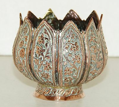ANTIQUE KASHMIRI COPPER LOTUS FLOWER BOWL ISLAMIC MIDDLE EASTERN PERSIAN INDIAN
