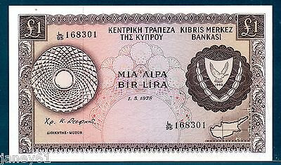 ~ CYPRUS  One Pound £1 Banknote - 1978 - P43c ~