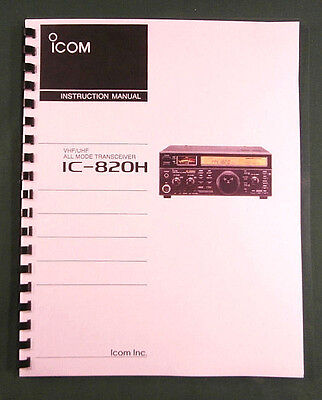 Icom ic-820h service manual service manual download, schematics.