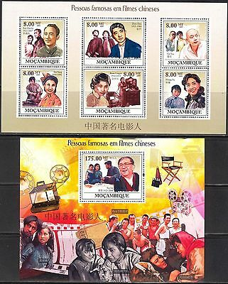 Mozambique 2009 Cinema of China sheet of 6 + S/S MNH**