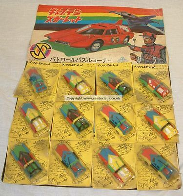 Captain Scarlet : 12 Multi-Coloured Spectrum Command Car Models - Very Rare (Mn)