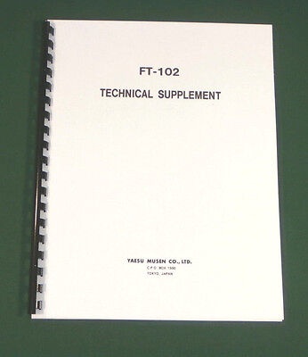 Yaesu FT-102 Technical Manual - 110lb Card Stock Covers/Protective Plastic!