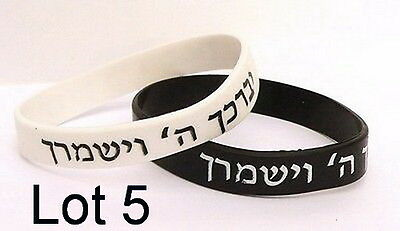 Lot 5 God The Lord Bless & Keep You Bracelets, Jewish Holy Bible Blessing Hebrew