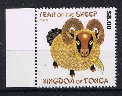 Kingdom of Tonga 2015 Year of the Sheep Stamp Issue