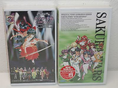 SAKURA WARS 2 VHS - Stage Musical & OVA Vol 4 - NEW/SEALED - Japan - RARE VHS