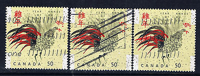 Canada #2083(1) 2005 50 cent Year of the Rooster 3 Used