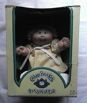 1983 CABBAGE PATCH KIDS  COLECO DOLL IN TSUKUDA JAPAN BOX