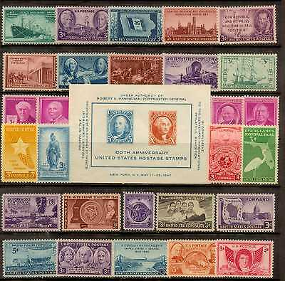 U.S. 1946 THROUGH 1950 -- 5 YEARS OF COMMEMORATIVE STAMP YEAR SETS **MNH**