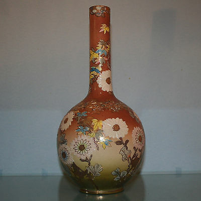 Lovely Antique Japanese Satsuma 12.75 in Vase early 1900's Heavy gilt decoration