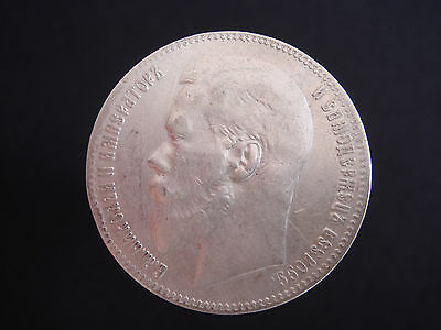 Russian Empire 1898 SILVER (AG) Nicholas II 1 Ruble Rouble Rubel Coin Nr 5354